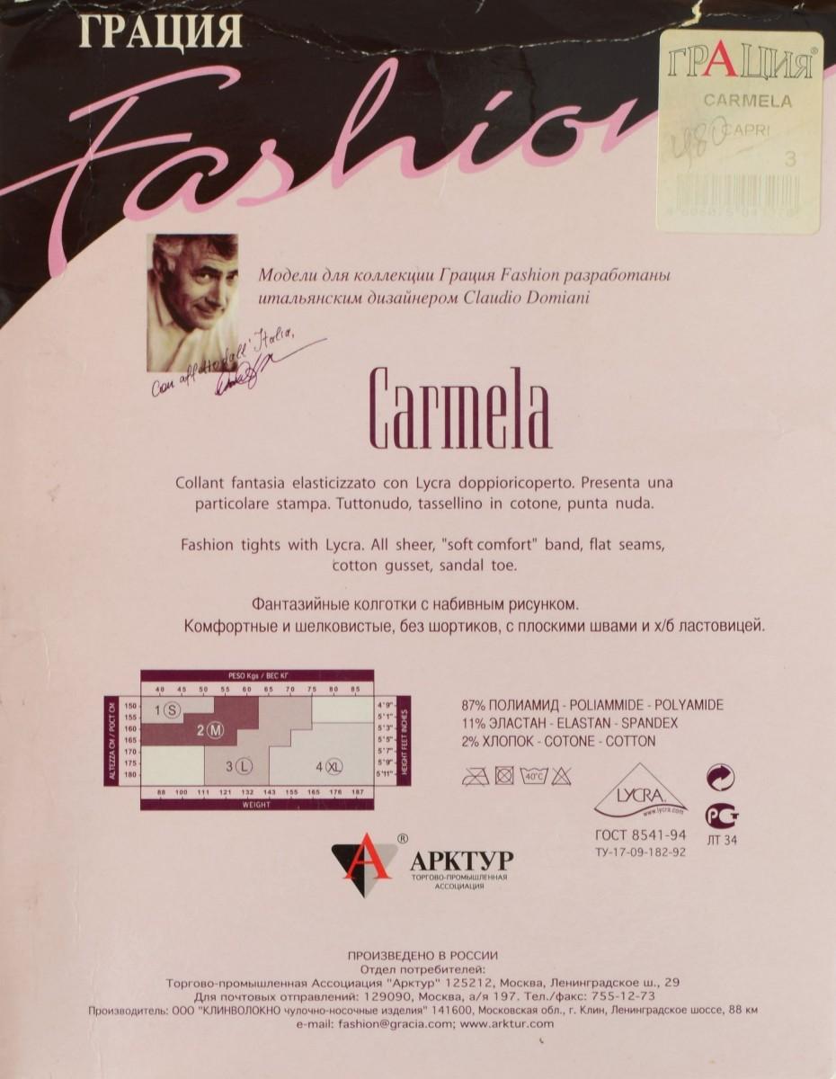Carmela 30 описание колготок грация