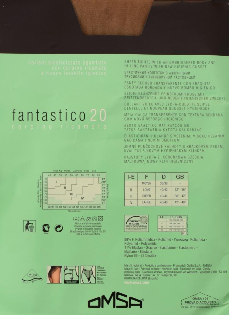 Fantastico 20 описание колготок омса