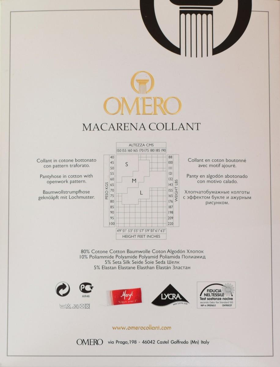 macarena omero описание колготок