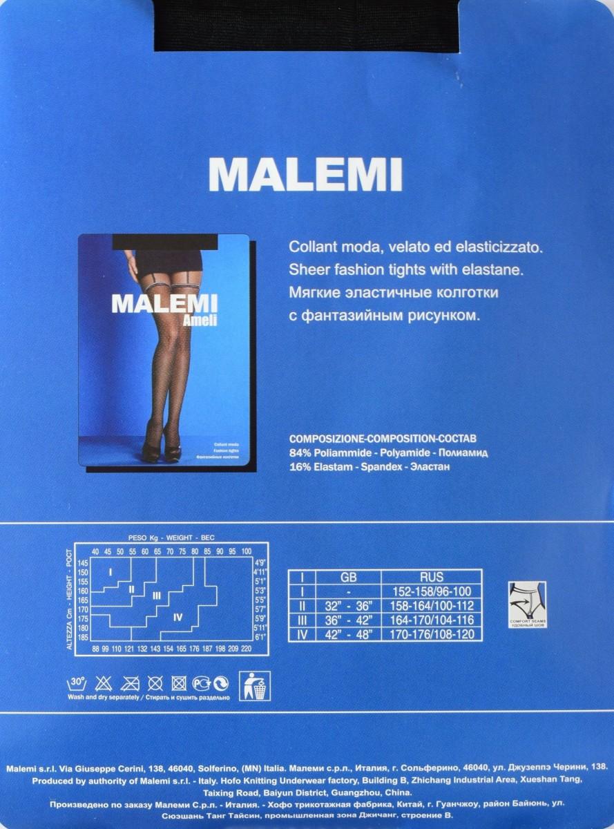 Малеми Амели 20 ден