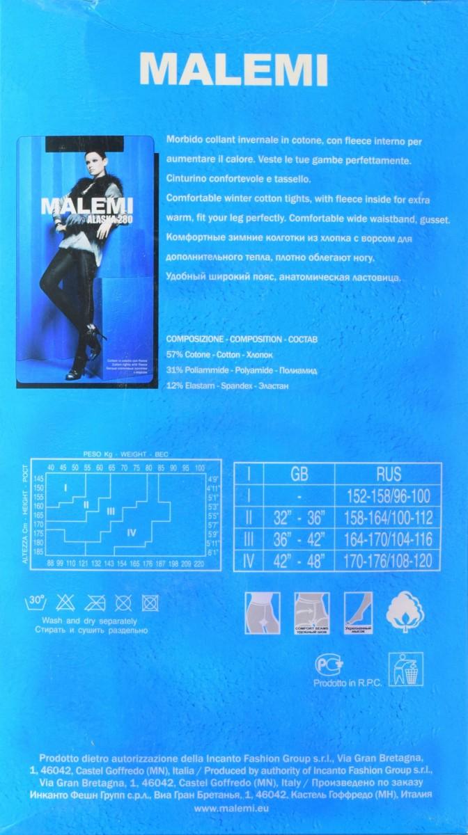 Alaska 280 malemi описание колготок
