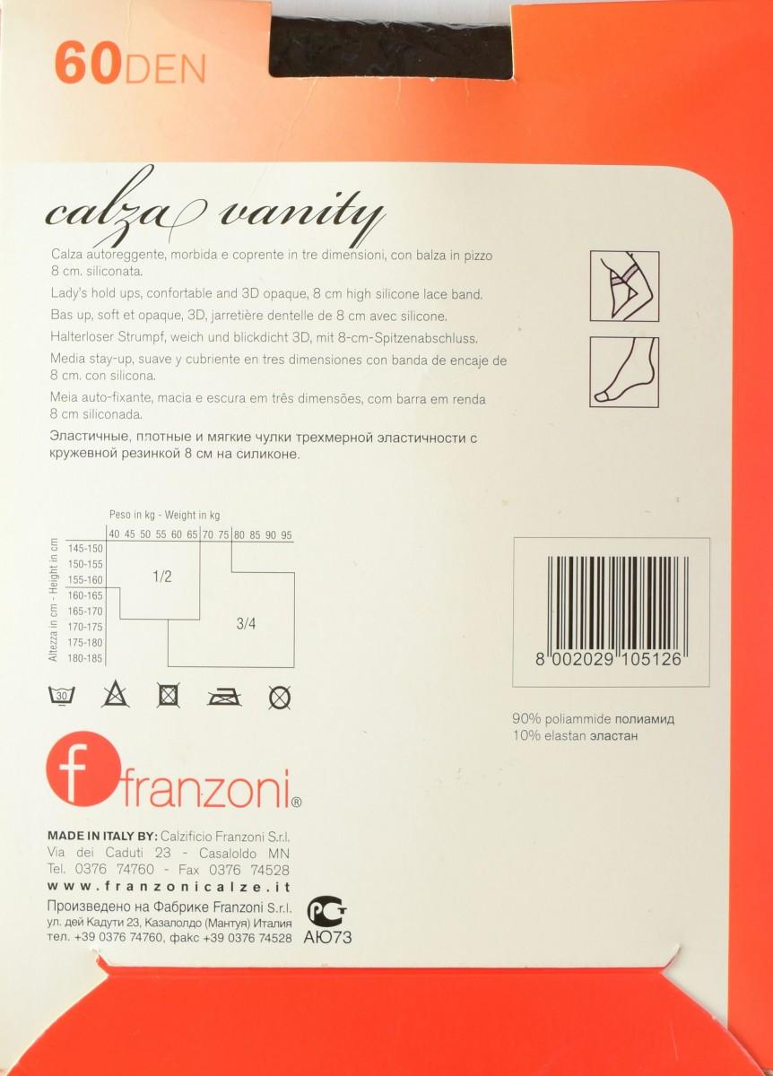 франзони кальза ванити 60 ден